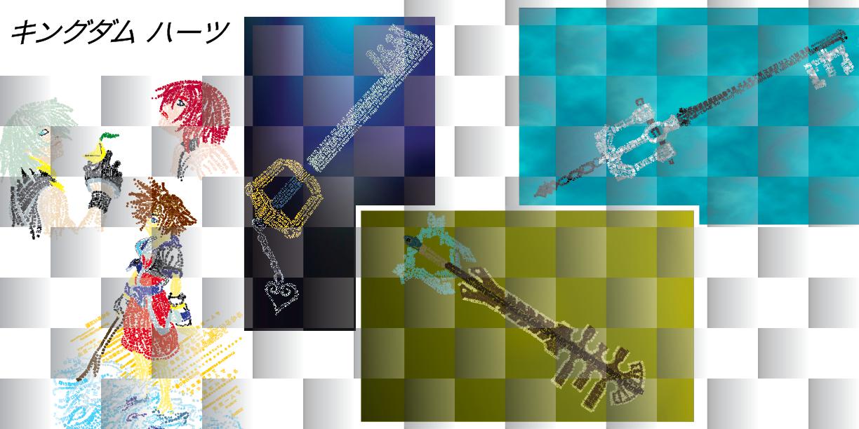 Kingdom Hearts example